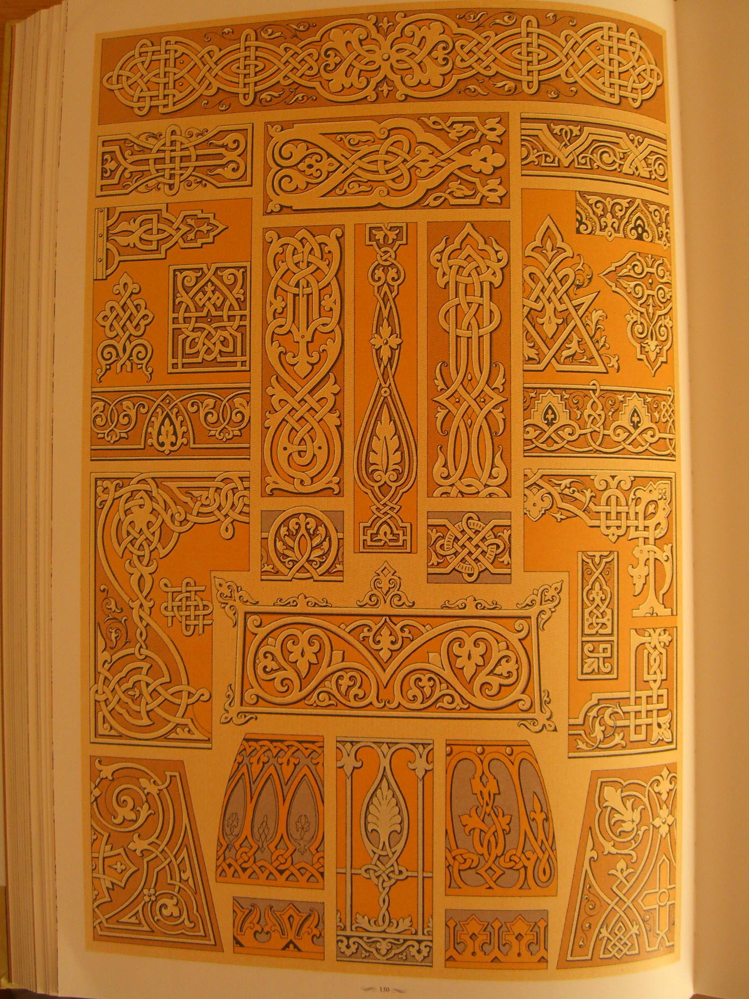 Орнамент для церковной вышивки