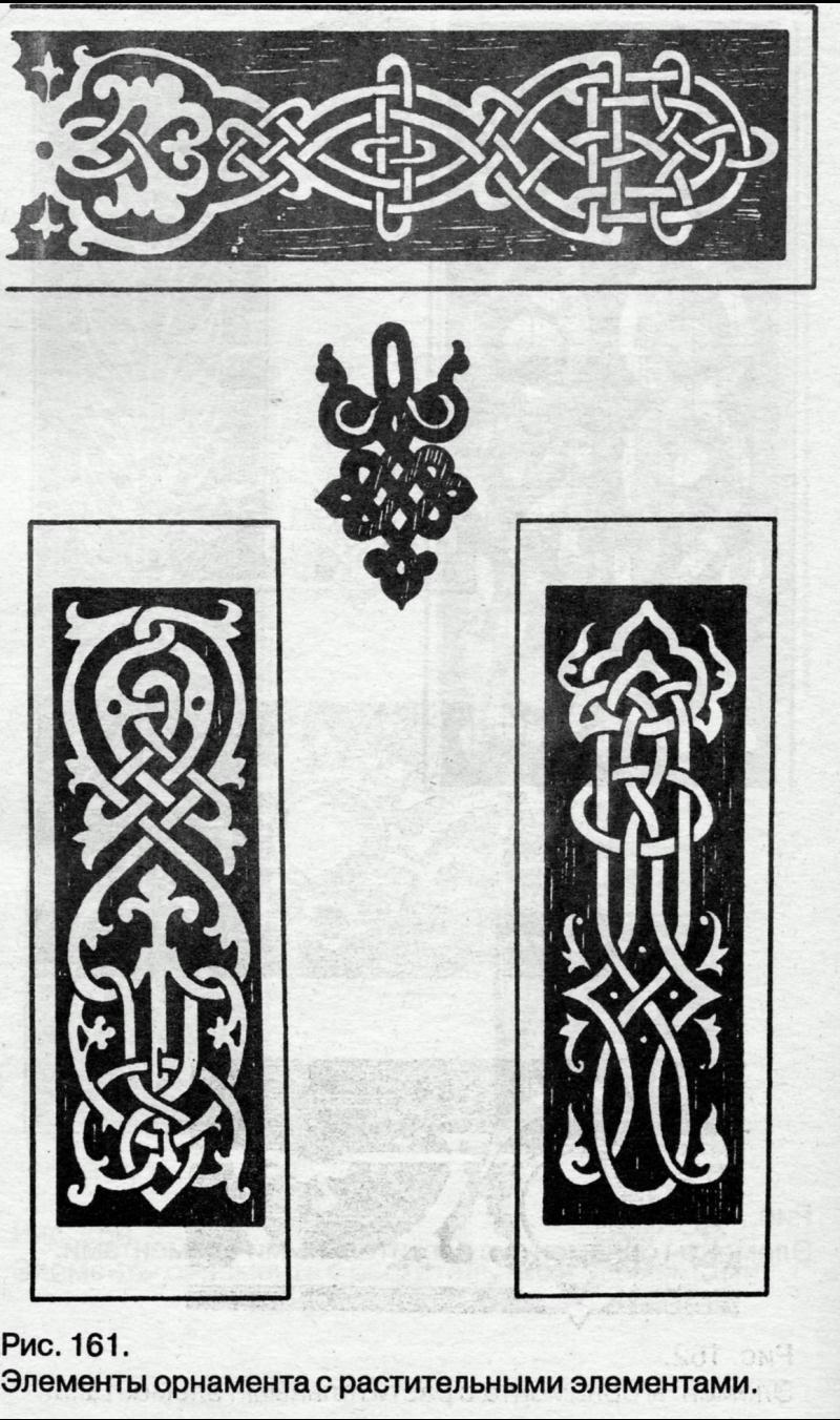 Орнамент церковной вышивки