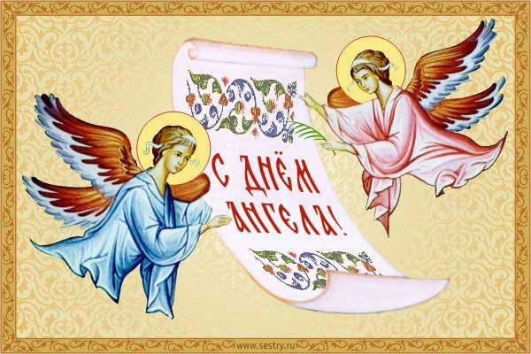 http://ubrus-ru.narod.ru/card_1.jpg